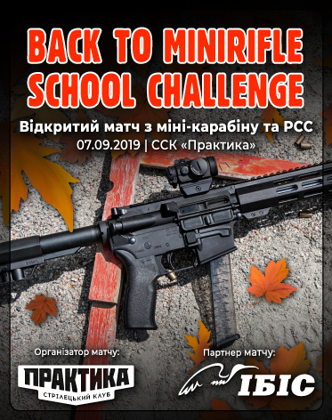 Back to minirifle school challenge