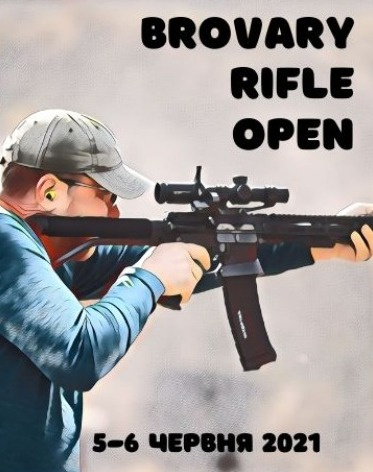 Матч з карабіну Brovary Rifle Open